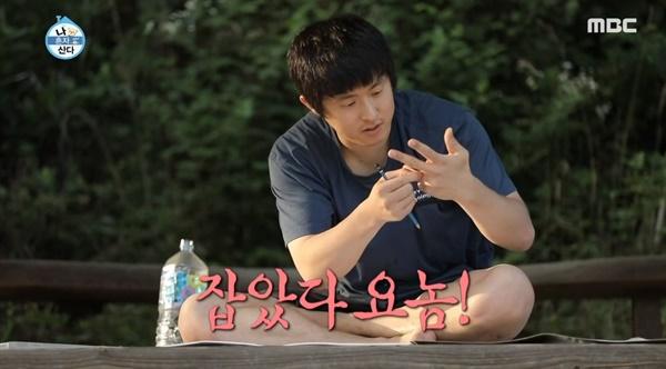 MBC <나 혼자 산다>의 한 장면