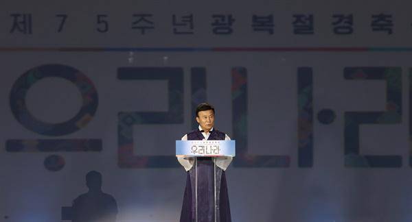 김원웅 광복회장이 15일 오전 서울 동대문디자인플라자에서 열린 제75주년 광복절 경축식에서 기념사를 하고 있다.