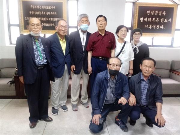 경주유족회 회원들. 증언자 김순도(앞줄 왼쪽)