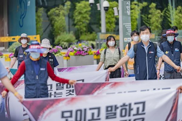 인터뷰를 마치고 김윤영 활동가는 서울시청 앞에서 개최한 '코로나19 방역을 위한 집회 금지 규탄 기자회견'에 참석했다. 기자회견에는 철거되고 쫓겨난 사람들, 모이고 말할 권리를 박탈당한 많은 이들이 함께하고 있었다.
