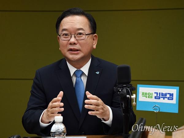 더불어민주당 당대표 경선에 출마한 김부겸 후보가 18일 오후 서울 양천구 CBS사옥에서 진행된 CBS 라디오 '시사자키 정관용입니다' 에 출연, 발언을 하고 있다.