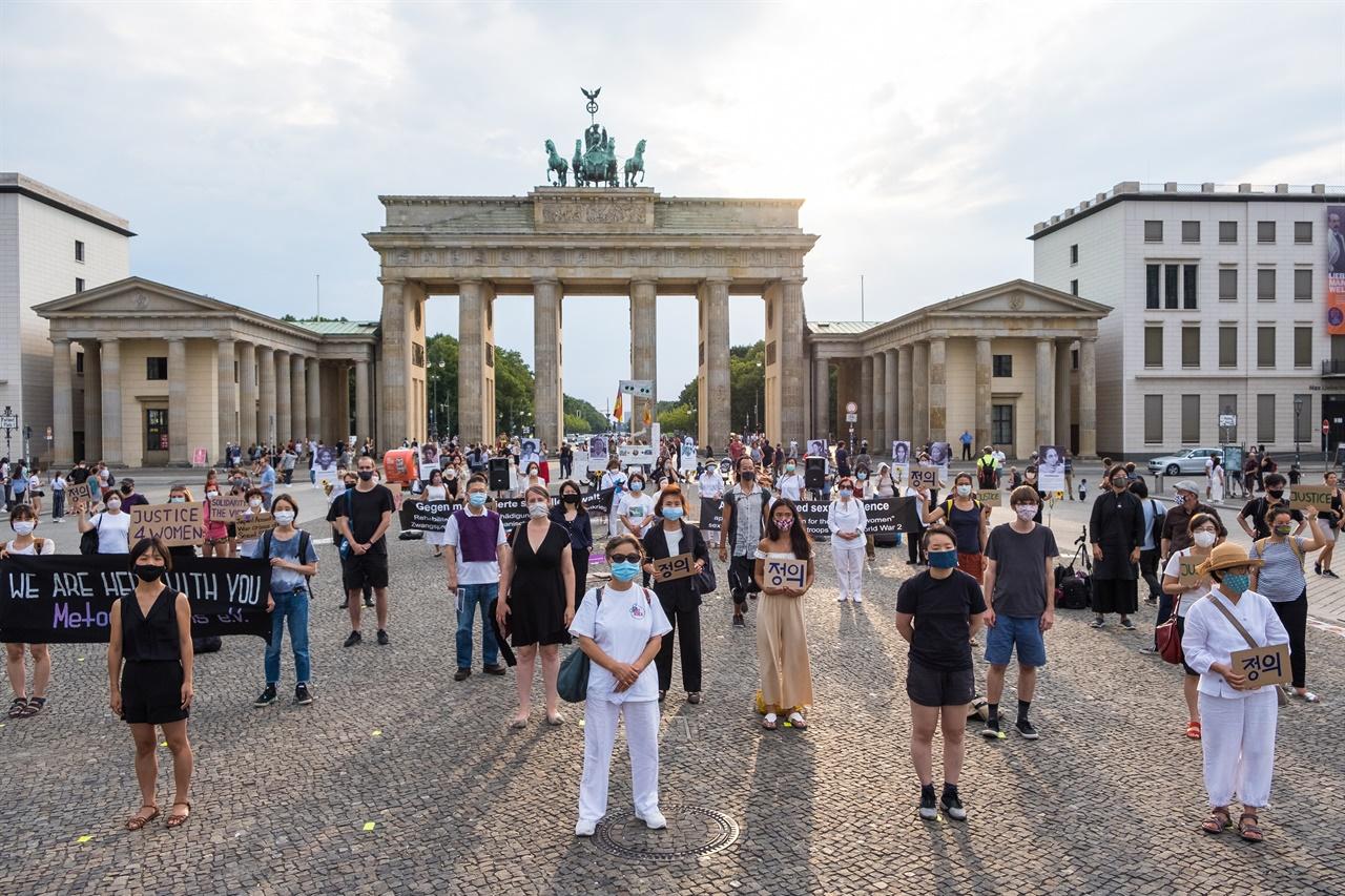 """브란덴부르크 문 파리저 광장에서 진행된 8번째 """"세계 일본군 위안부 기림일"""" 침묵 시위 현장. 참가자들은 처음부터 끝까지 마스크 착용과 거리두기를 지켰지만, 어느 때보다 더욱 위안부 여성들의 정의를 기원하는 마음은 하나로 모아지기 충분했다."""