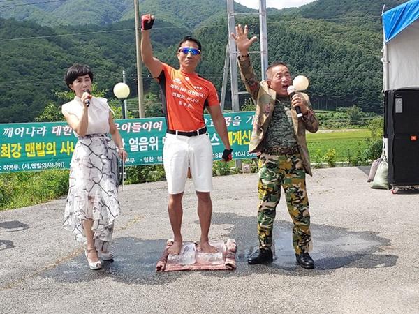 18일 철원에서 열린 맨발로 얼음위에 서있기 세계신기록 도전에 나선 맨발의 사나이 조승환 씨가 2시 30분 이라는 신기록을 세운 뒤 손을 번쩍 들어 답하고 있다.