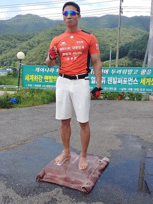 조승환 씨의 고독한 싸움은 여름 뙤약볕 아래에서 무려 2시간 반 동안 이어졌다.