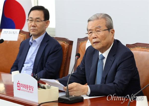 김종인 미래통합당 비상대책위원장이 20일 오전 서울 여의도 국회에서 열린 비상대책위원회 회의에서 모두발언을 하고 있다.