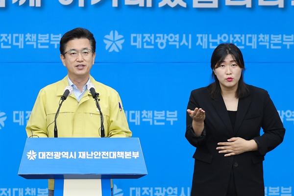 허태정 대전시장이 20일 오후 온라인 브리핑을 하고 있다.