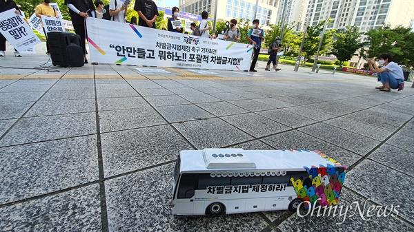 차별금지법 제정을 촉구하는 전국 순회 평등버스가 20일 부산에 도착해 활동을 펼치고 있다.
