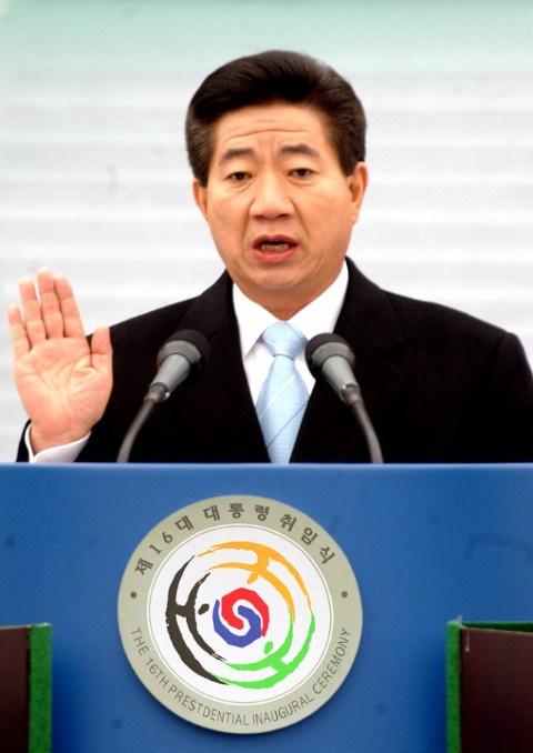 노무현 대통령이 취임식장에서 선서하고 있다.