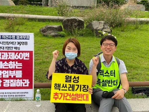 이상홍 집행위원장(오른쪽)