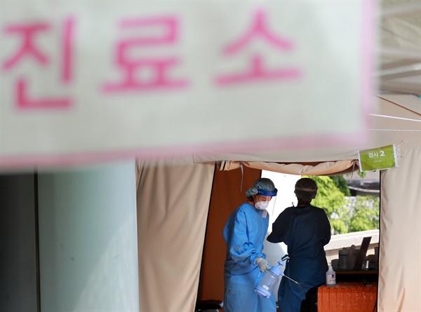 20일 오후 부산 사상구보건소에 마련된 선별진료소에서 보건소 의료진이 분주히 움직이고 있다