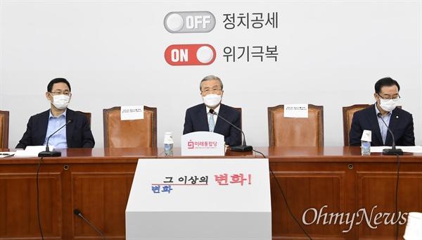비대위 주재한 김종인 김종인 미래통합당 비상대책위원장이 24일 국회에서 열린 비상대책위원회의에서 발언하고 있다.
