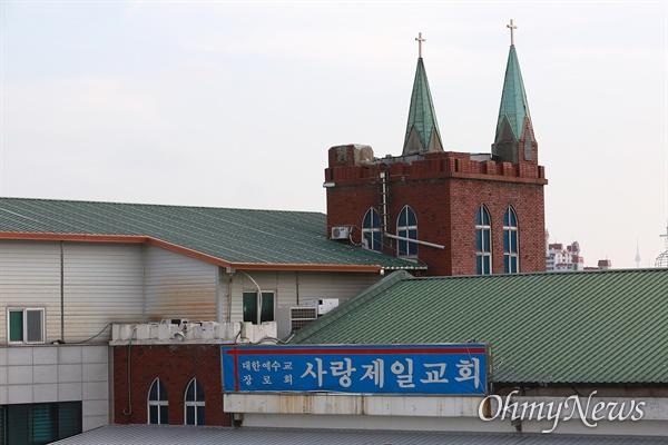 재개발을 앞둔 서울 성북구 장위10구역에 위치한 사랑제일교회(담임목사 전광훈).