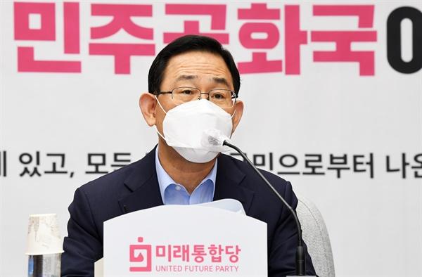 미래통합당 주호영 원내대표가 25일 국회에서 열린 원내대책회의에서 발언하고 있다.