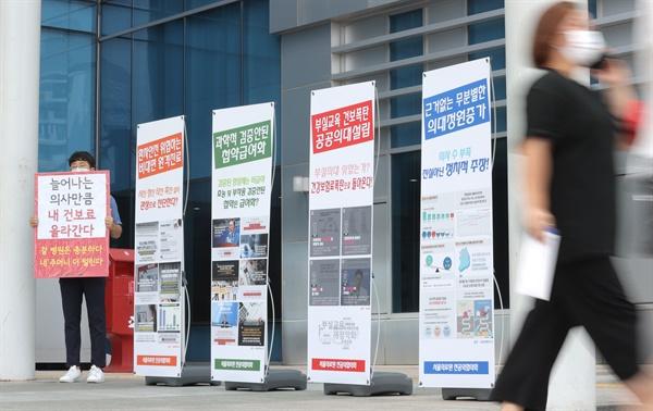전국 의사 2차 총파업을 하루 앞둔 25일 오전 서울 한 병원에서 대한전공의협의회 관계자가 정부의 의료정책에 반대하며 1인 시위를 하고 있다.
