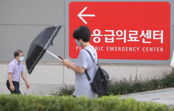 전국의사 2차 총파업을 하루 앞둔 25일 오전 서울의 소아전문 응급의료센터 앞을 시민들이 지나고 있다.