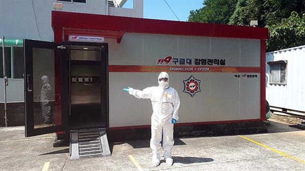 119구급대 감염관리실 모습. 코로나 의심환자로 출동했던 차량과 대원들이 소독하는 현장이다.