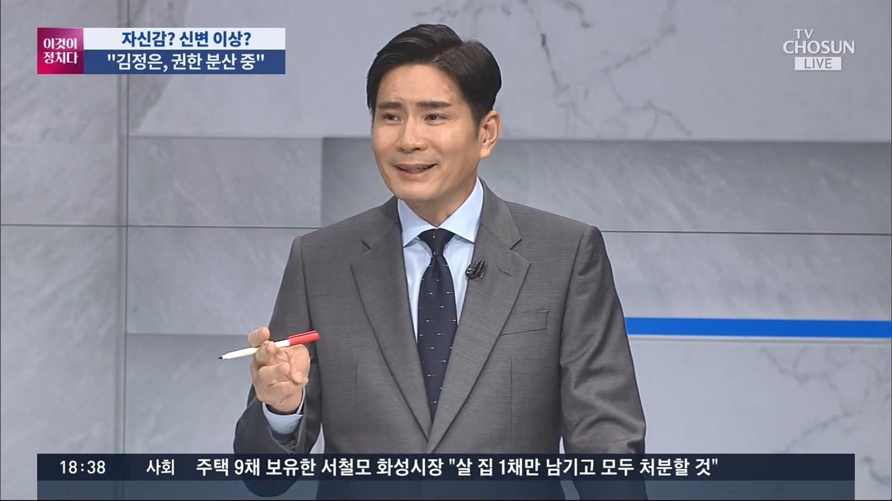북한 최고 지도자 건강상태를 단정적으로 얘기할 수 없다고 지적한 진행자 윤정호 씨. TV조선 <이것이 정치다>(8/21)
