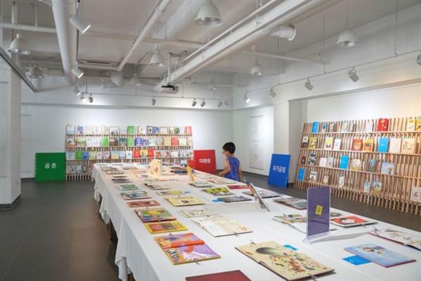 지난 20197년 7월 열린 나다움 어린이책 전시회
