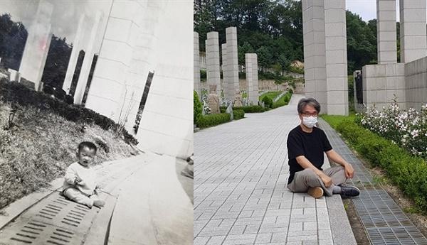 과거의 나와 현재의 나. 419민주 묘지에서 왼쪽 사진은 1967년 봄쯤 촬영했을 것이다. 당시 추모탑과 조형물은 지금도 변함없다