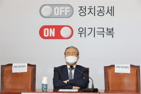 미래통합당 김종인 비상대책위원장이 26일 국회에서 열린 비상대책위원장-중진의원 회의에서 생각에 잠겨 있다.