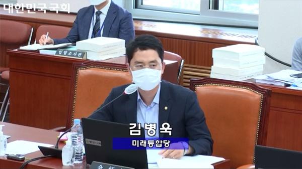 지난 25일 국회 교육위 전체회의 때 발언하고 있는 김병욱 미래통합당 의원.