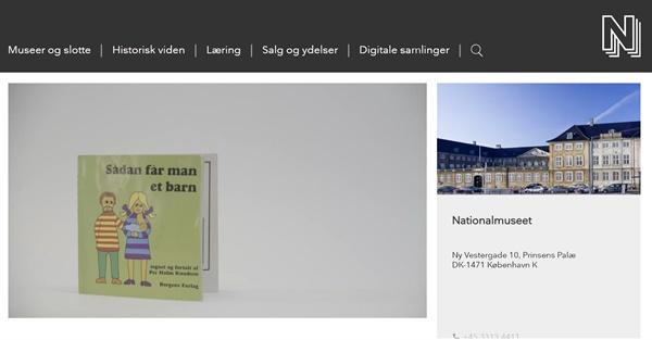 덴마크 국립박물관 홈페이지에 소개된 책 '아기는 어떻게 태어날까?'.