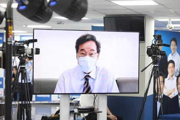 이낙연 더불어민주당 당대표 후보가 29일 열린 온택트 전당대회에서 영상화면을 통해 마지막 호소를 하고 있다.