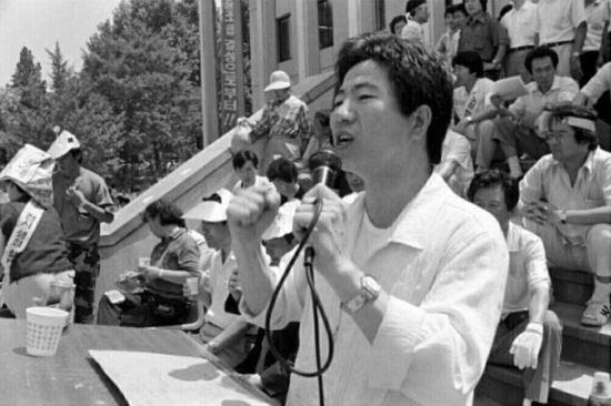 인권변호사 시절의 노무현