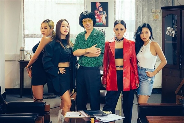 MBC <놀면 뭐하니?>가 프로젝트 일환으로 '환불원정대' 그룹을 결성했다.