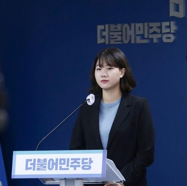 박성민 전 청년 대변인. [사진 출처 = 박성민 인스타그램]