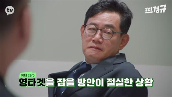 지난 1일 공개된 카카오M의 모바일 예능 '찐경규'