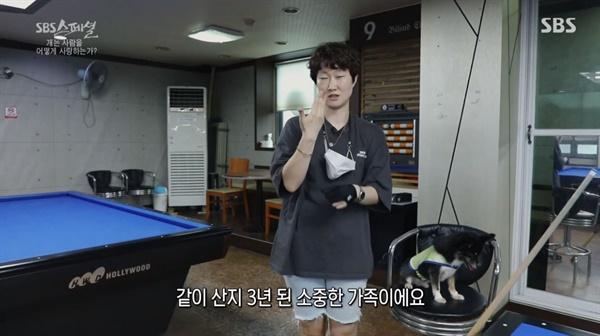 8월 23일 방송된 SBS 스페셜 <개는 사람을 어떻게 사랑하는가>의 한 장면