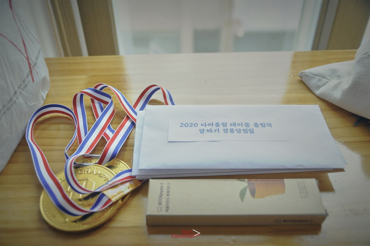 상품 알까기 서바이벌 입장팀 상품과 메달