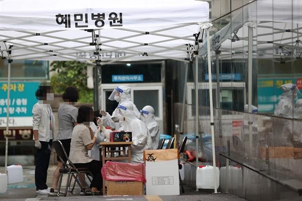 2일 오전 신종 코로나바이러스 감염증(코로나19) 확진자가 발생해 출입이 통제된 서울 광진구 자양동 혜민병원 선별진료소에 병원 관계자들이 검사를 받고 있다.