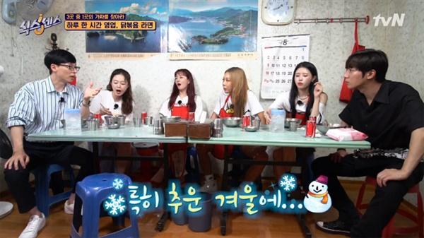 지난 3일 첫 방영된 tvN '식스센스'의 한 장면