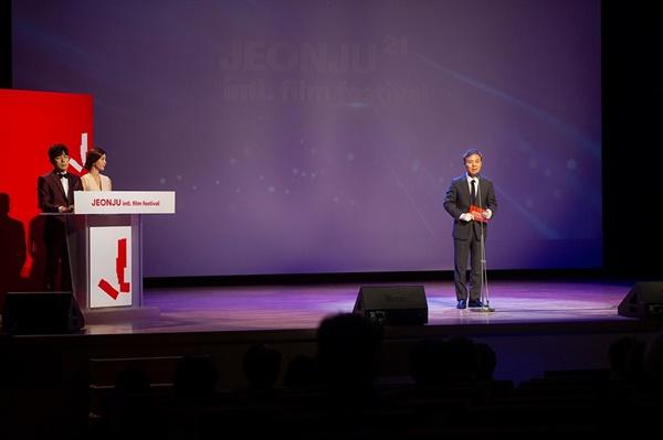 2020 전주국제영화제 개막식