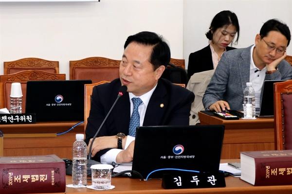 김두관 국회의원.