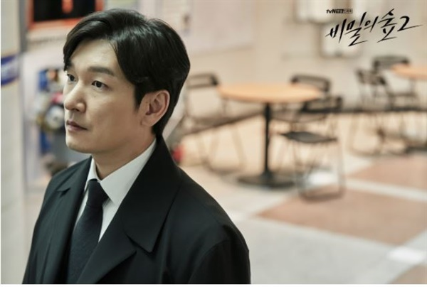 tvN 드라마 <비밀의 숲2> 스틸 컷