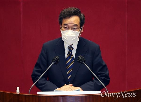 이낙연 더불어민주당 대표가 7일 오전 국회 본회의에서 교섭단체 대표연설을 하고 있다.