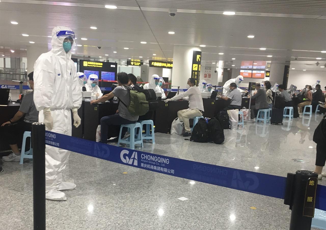 중국 코로나 방역대응