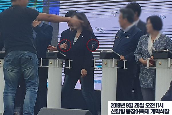 더불어민주당 부산시당 젠더특위가 공개한 기장군의회 A의장 관련 추행 증거 사진.