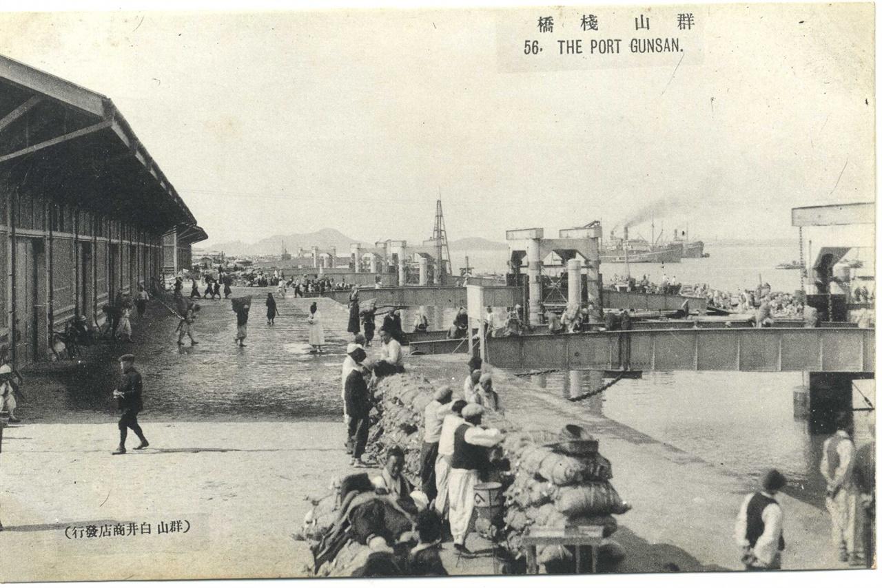 1930년대 군산 내항 모습