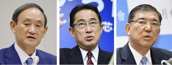 일본 집권 여당인 자민당은 오는 14일 당 총재 선거를 열어 아베 신조(安倍晋三) 총리의 후임을 사실상 결정한다. 사진 왼쪽부터 스가 요시히데(菅義偉) 관방장관, 기시다 후미오(岸田文雄) 자민당 정무조사회장, 이시바 시게루(石破茂) 전 간사장.