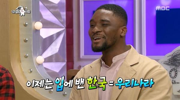 MBC <라디오스타>의 한 장면