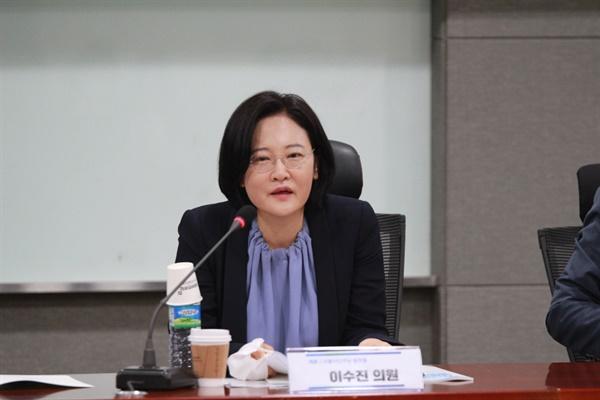 이수진 더불어민주당 의원(서울 동작을).