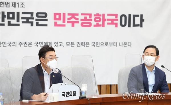 김성원 국민의힘 원내수석부대표가 11일 오전 국회에서 열린 원내대책회의에서 발언을 하고 있다.