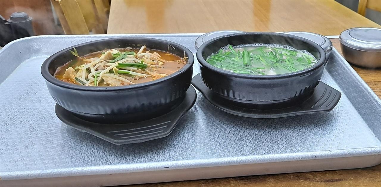 얼큰한 맛의 국밥과 순한 맛 국밥이다.