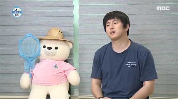 MBC '나 혼자 산다'의 한 장면