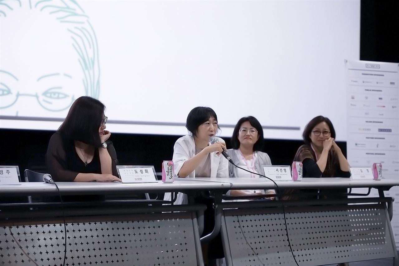 바리터에서 활동했던 여성영화인들. 도성희, 서선영, 김소연, 김영