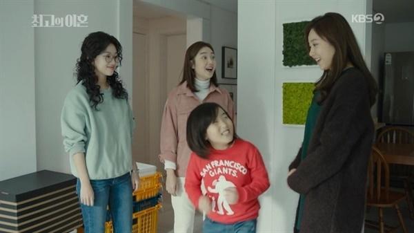 '남'이었던 이들은 함께 살면서 서로를 존중하고 배려하는 진짜 '가족'이 된다.